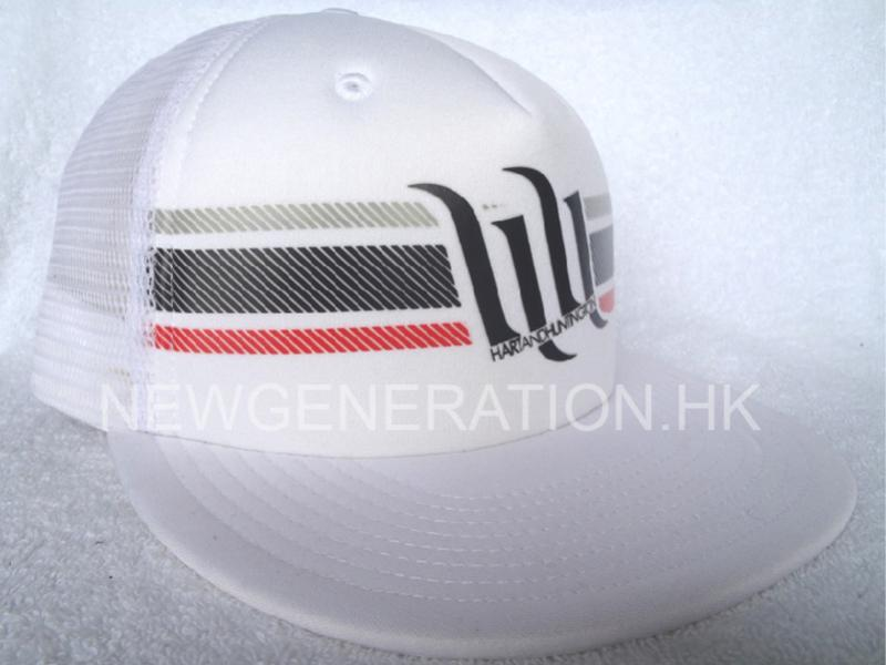 Trucker Hat With Printed Logo