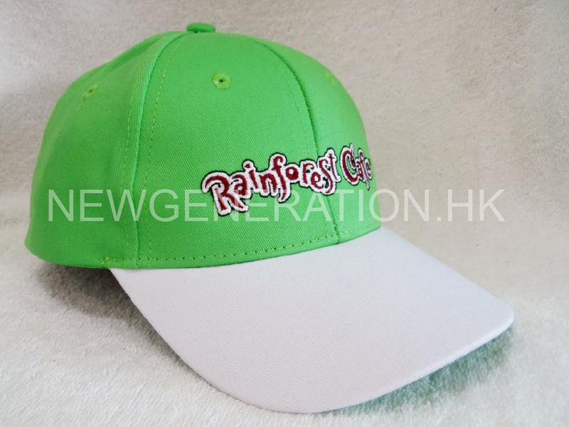 Snapback Cap With Flat Embroidery Logo