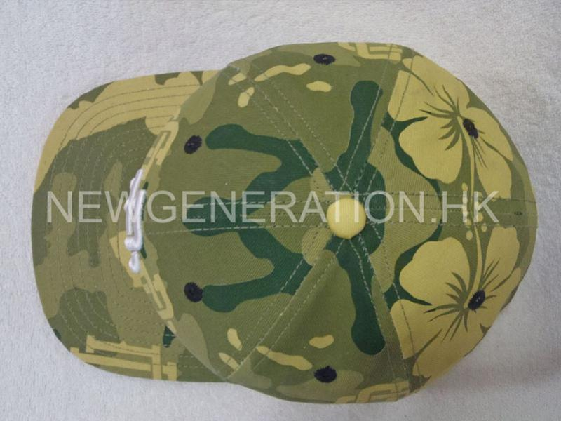 Print Camo Pattern Snapback Cap With Raised Emb4