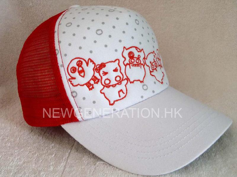 Mesh Trucker Cap With Print And Embroidery1