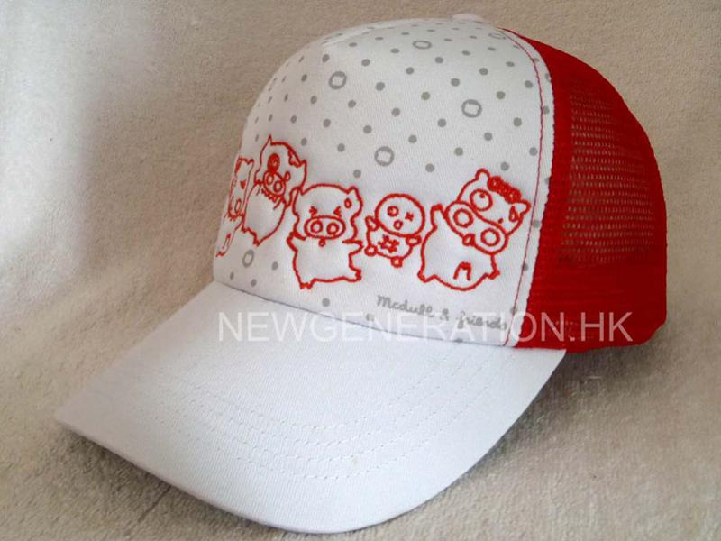 Mesh Trucker Cap With Print And Embroidery2